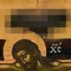 Что было написано над крестом?