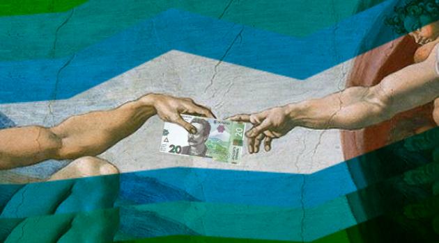 Давать пожертвование или платить десятину?
